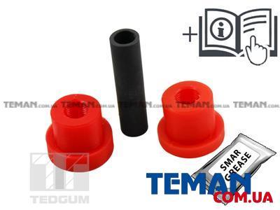 Купить Резинометалевий елементTED-GUM 00087494