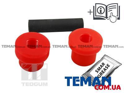 Купить TED-GUM 00087494