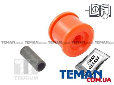 Купить Резинометалевий елементTED-GUM 00087503