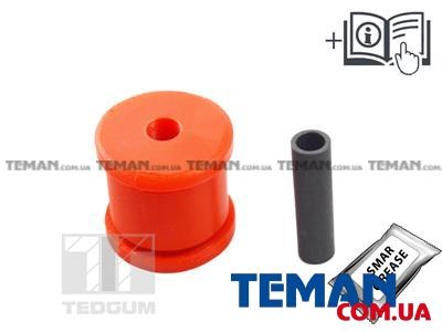 Купить TED-GUM 00087815
