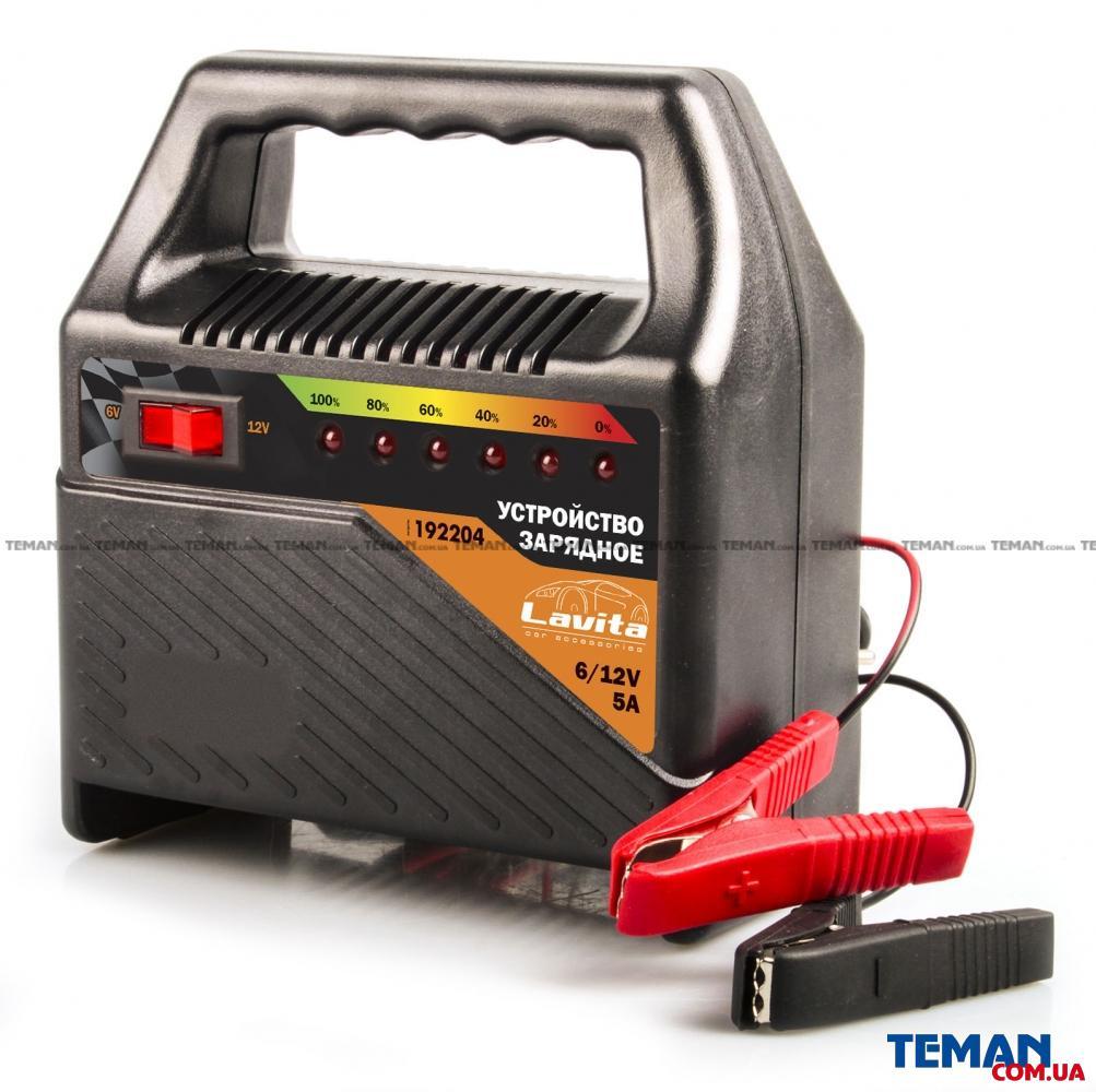 Зарядний пристрій для акумулятора