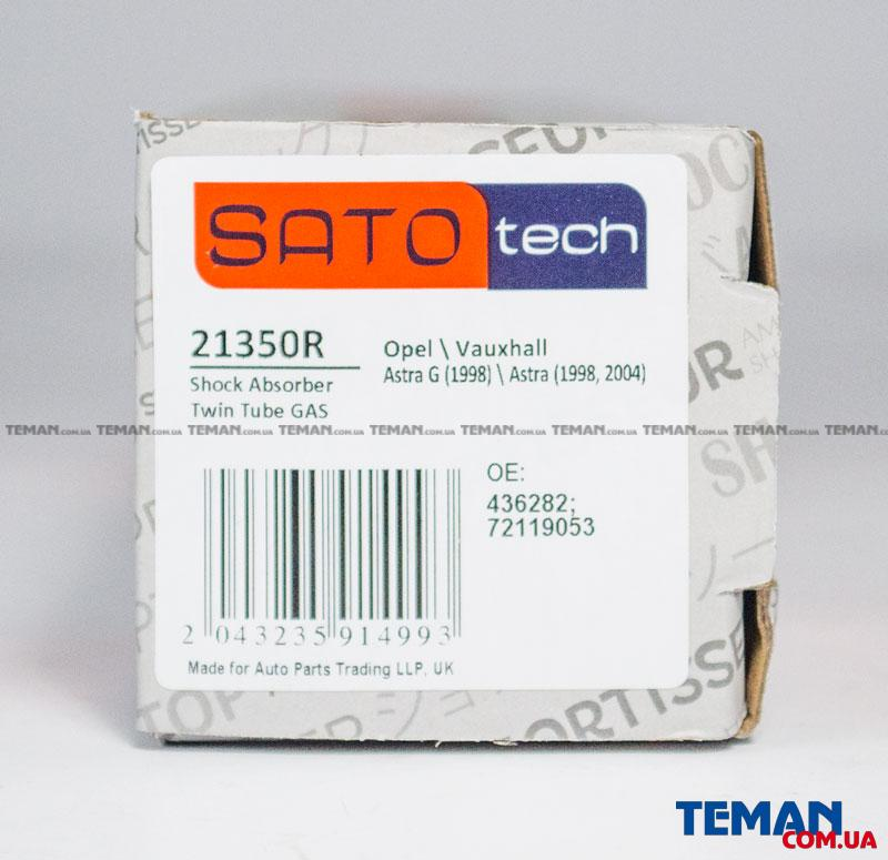 SATO Амортизатор OPEL ASTRA II (98-)