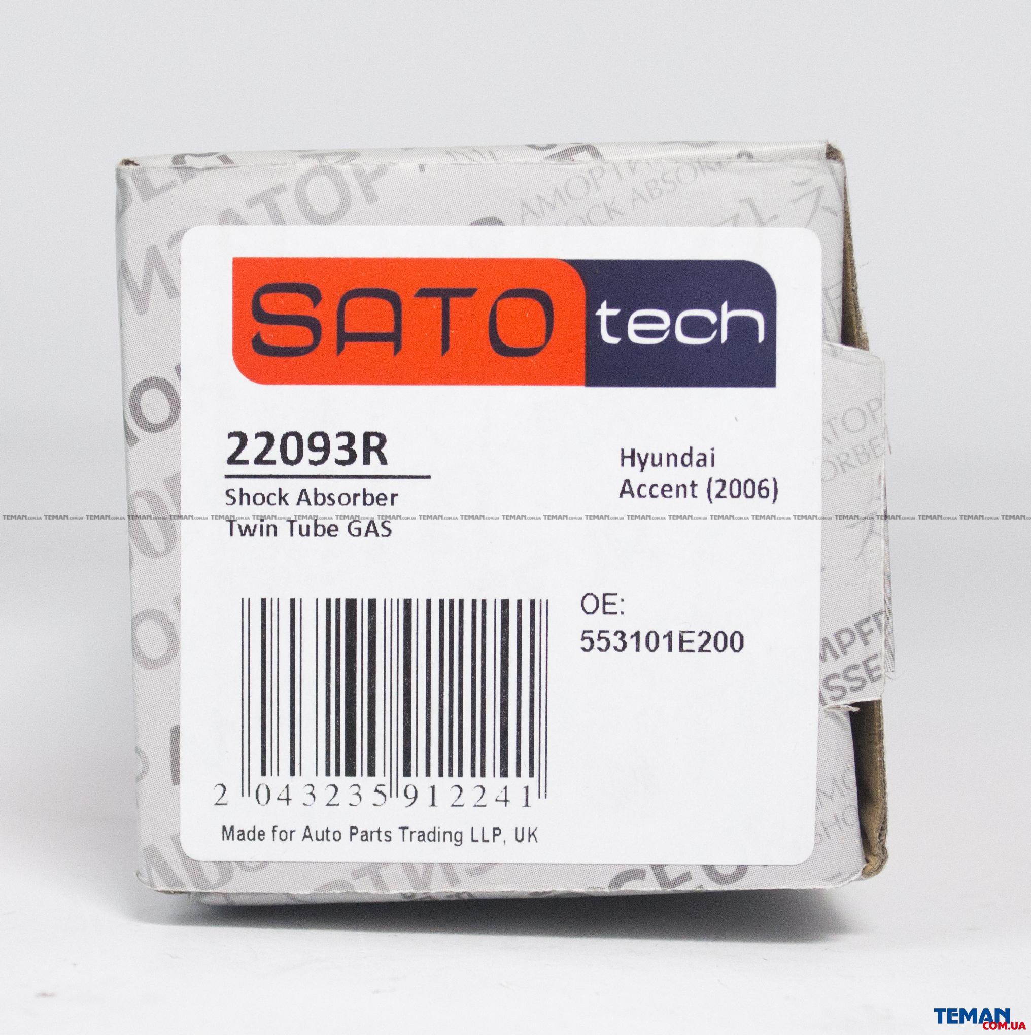 SATO Амортизатор Hyundai Accent