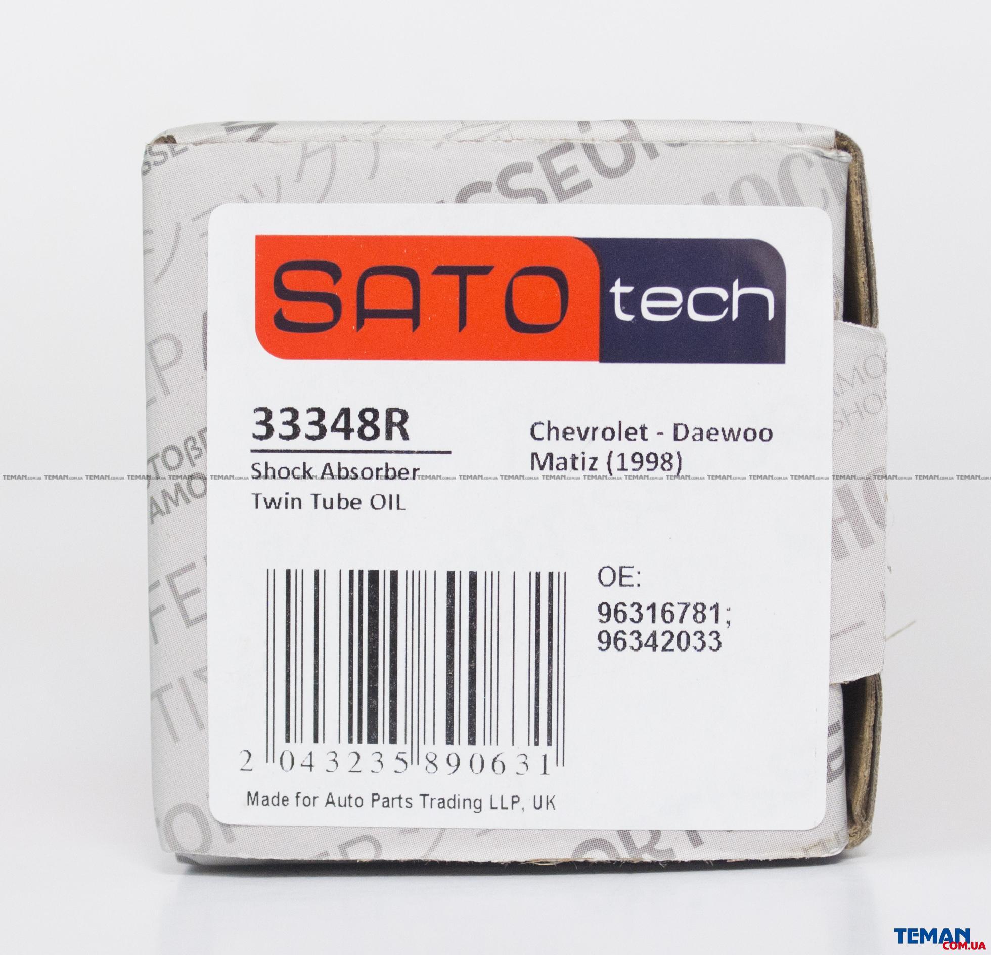 SATO Амортизатор DAEWOO MATIZ 4.98-