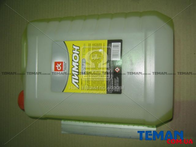Омыватель стекла зимний лимон -20 5л <ДК>