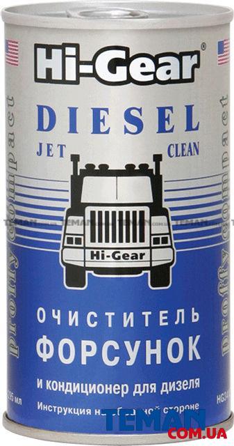 HG 3415 Очищувач форсунок для дизеля, 295 мл