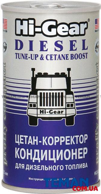HG 3435 Очиститель-антинагар и тюнинг для дизеля (на 70-90 л