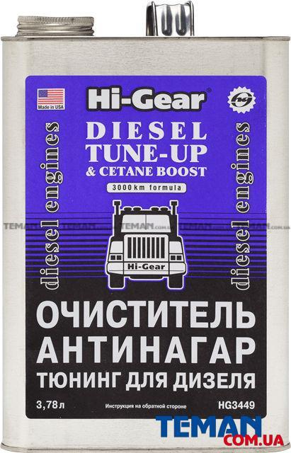 Очисник-антинагар та тюнінг для дизеля  3.78 л