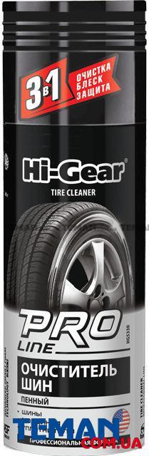 HG 5330 Очищувач шин (пінний), 340 г