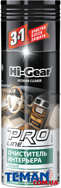 HG 5619 Очиститель интерьера (пенный) профессиональная формула 280г