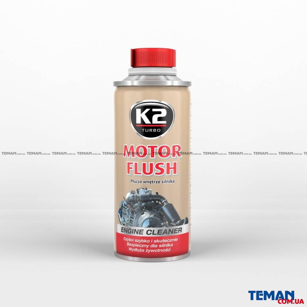 K2 MOTOR FLUSH 250ml Промивка масляної системи