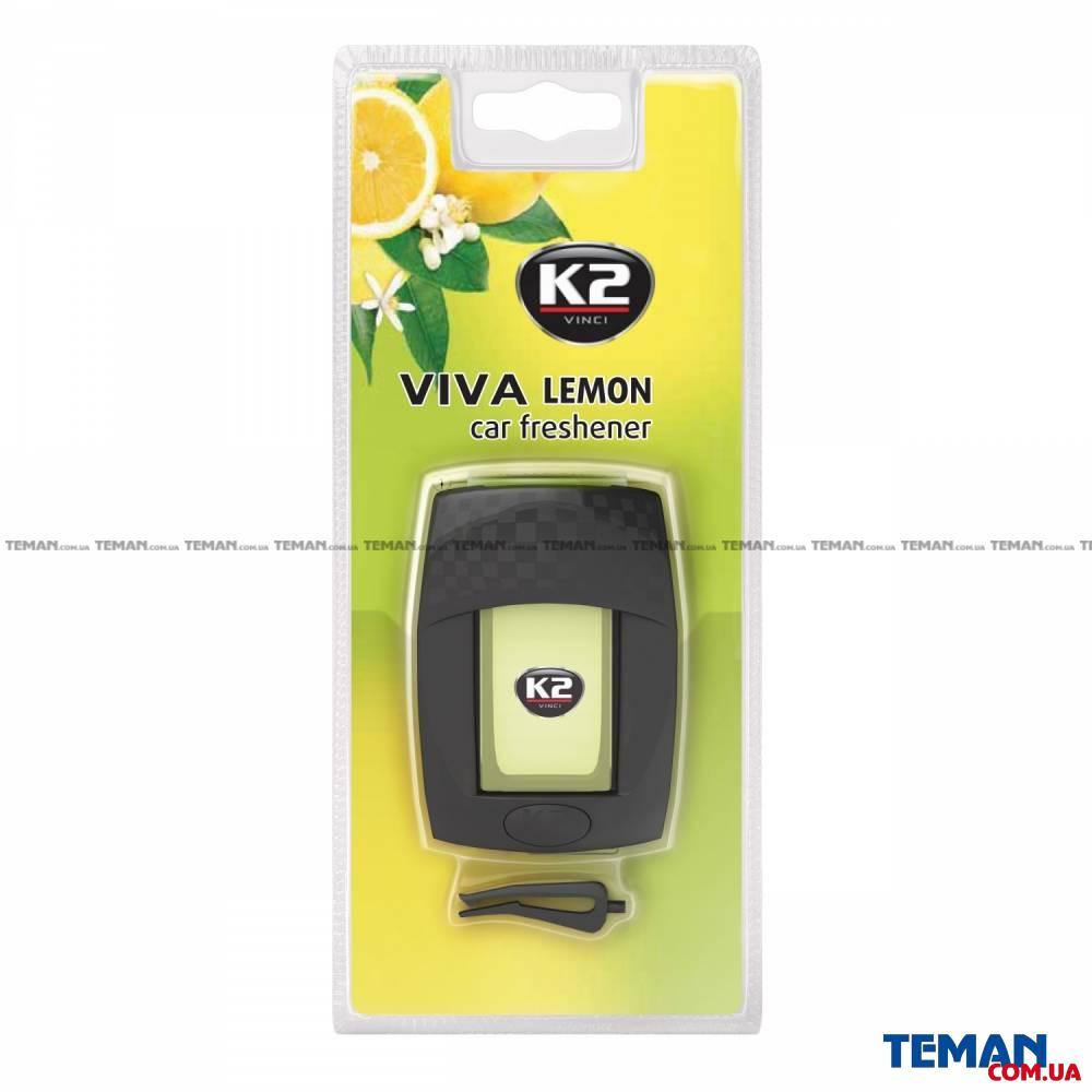 K2 VIVA освіжувач повітря салона  (лимон)