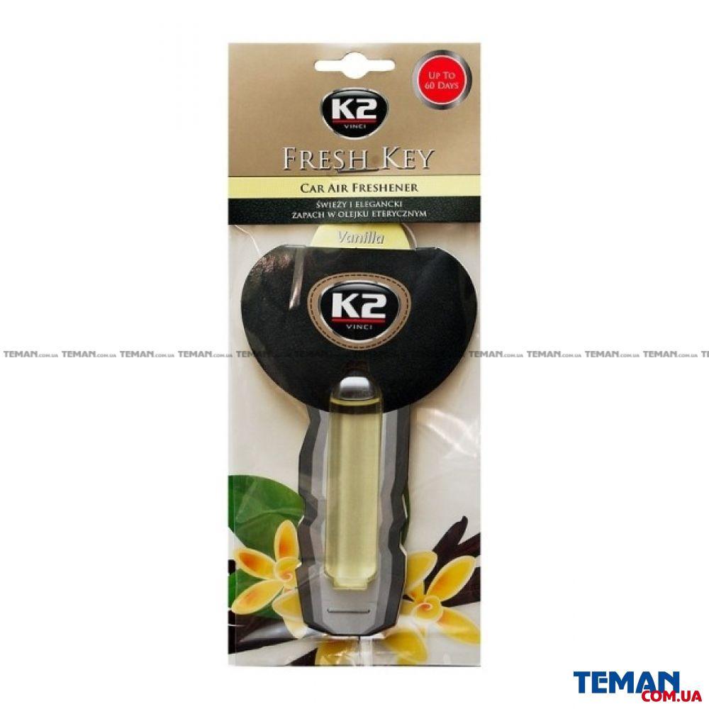 K2 FRESH KEY освіжувач повітря салона 5 мл (ваніль)
