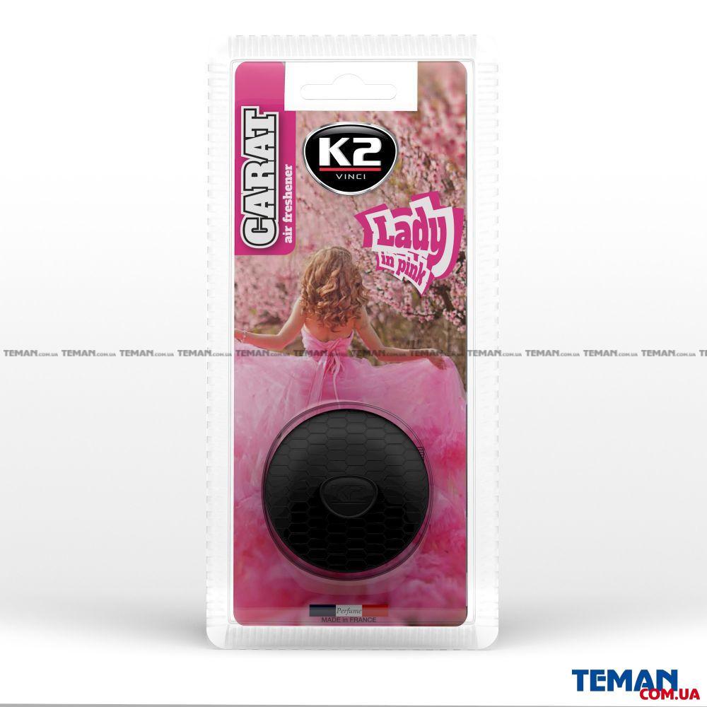 K2 CARAT ароматизатор для дефлектора (LADY IN PINK)