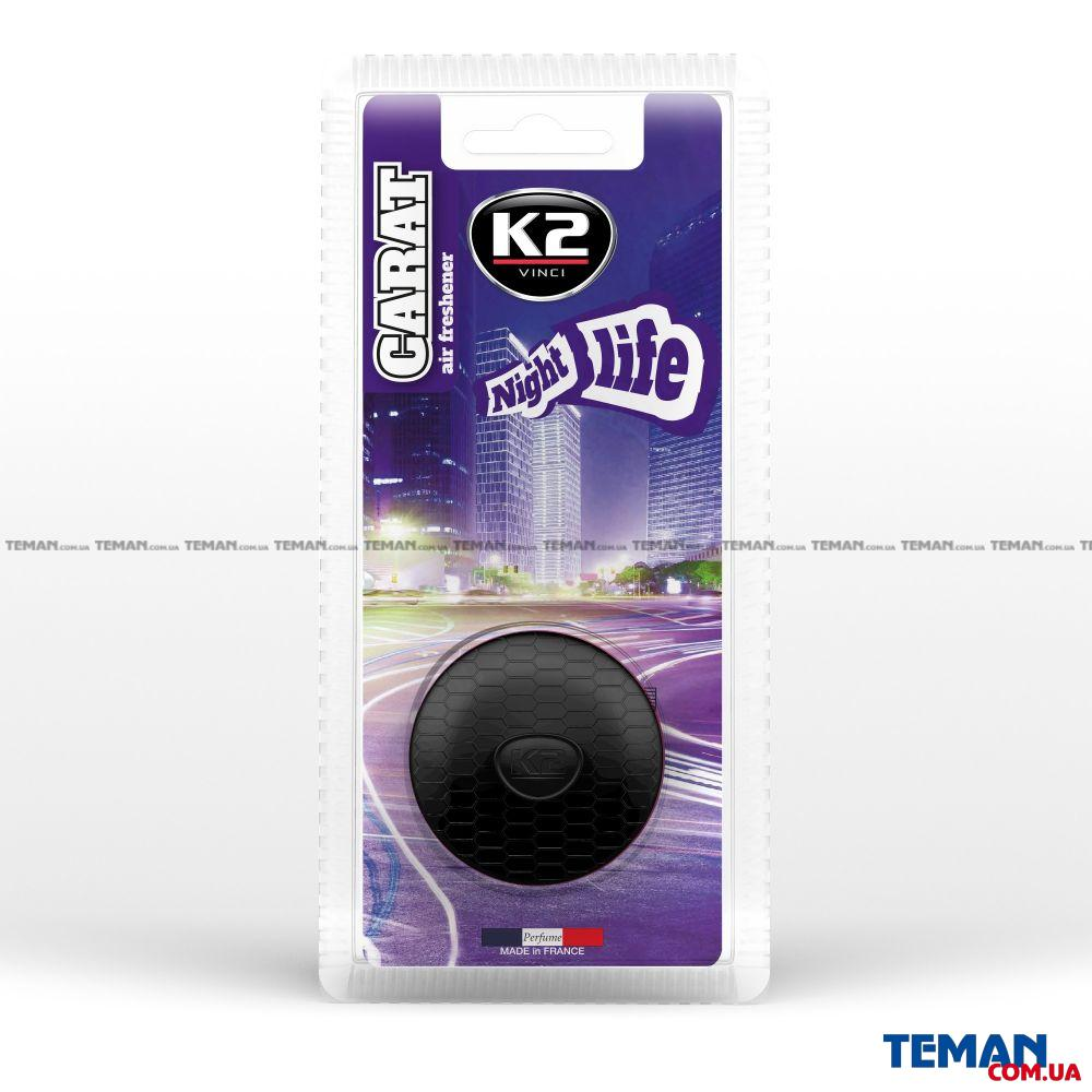 K2 CARAT ароматизатор для дефлектора (NIGHT LIFE)