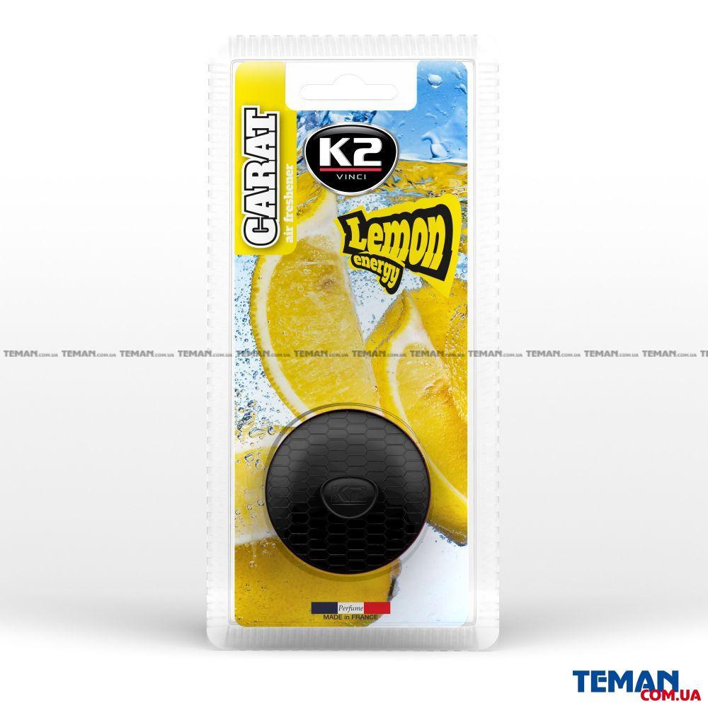 K2 CARAT ароматизатор для дефлектора (LEMON ENERGY)
