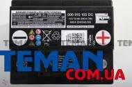 Купить акумулятор 51AH/280AVAG 000915105DC