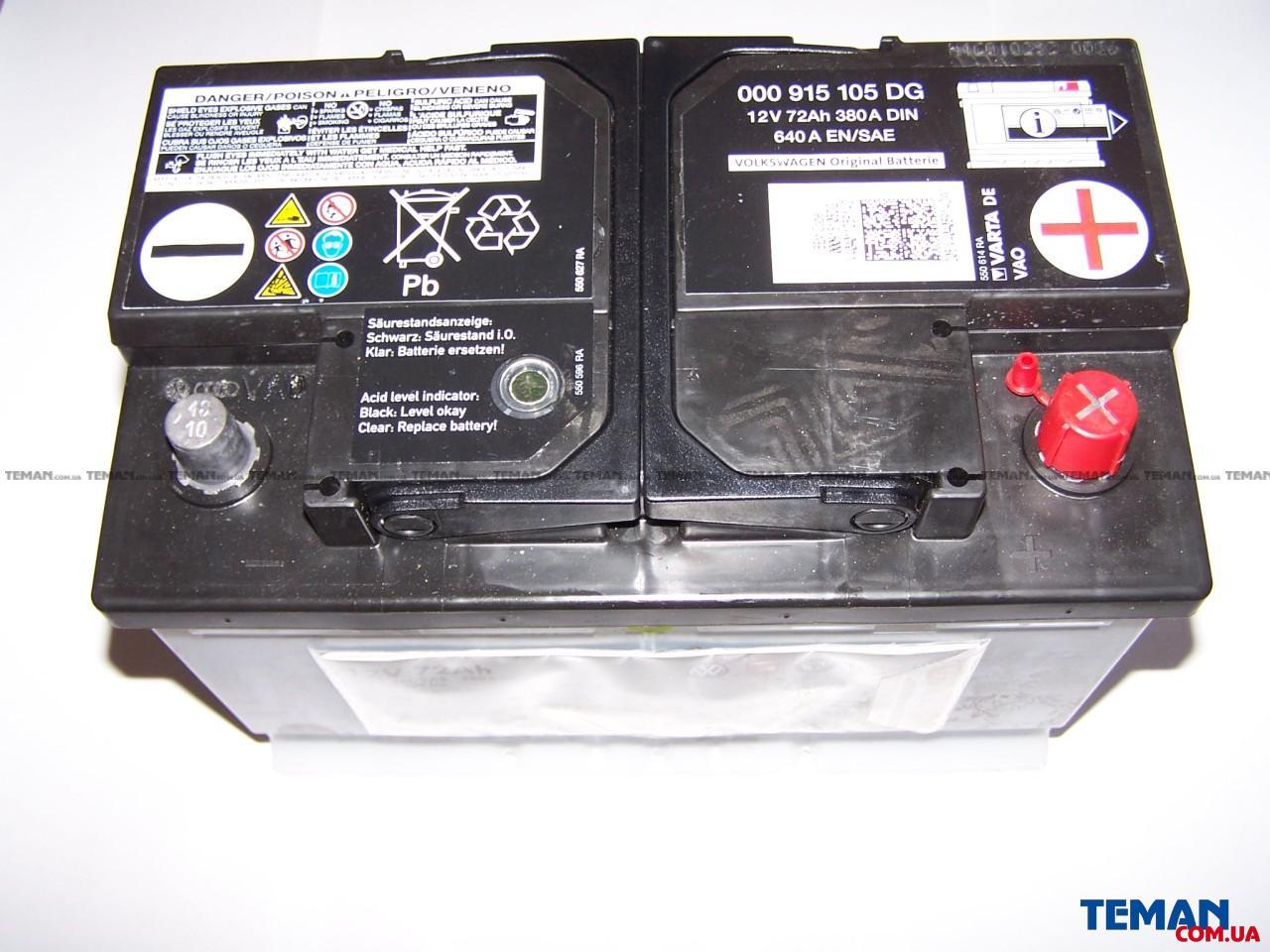Купить батарея акумуляторна 72 АН/380А з індикатором заряVAG 000915105DG