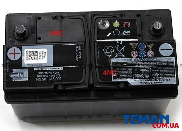 Купить акумулятор 80АН/380АVAG 000915105DH
