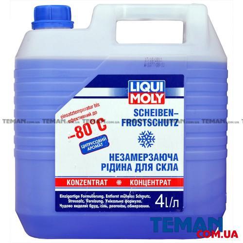 Жидкость в бачок омывателя зимня концентрат -80°C, 4л