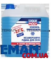 Жидкость в бачок омывателя зимняя (-27°C), 4л