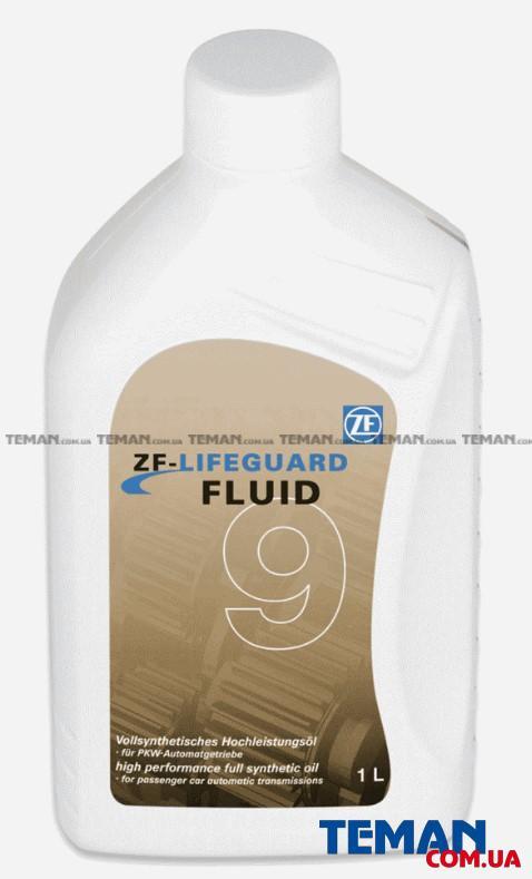 Олива трансмісійна ZF LIFEGUARDFLUID 9 1л