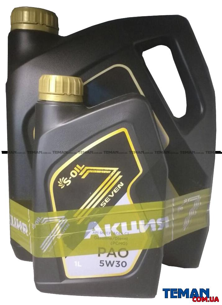 Синтетическое моторное масло, универсальное SEVEN PAO 5W30 4+1л
