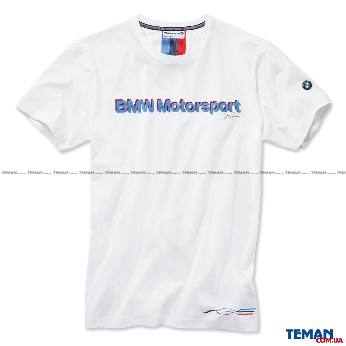 Мужская футболка Motorsport Fan, White, размер М