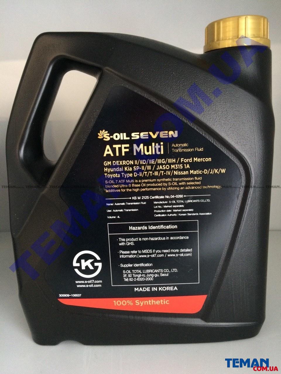 Купить Синтетическое трансмиссионное масло SEVEN ATF MULTI, 4 лS-OIL SEVENATFMULTI4