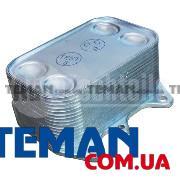Теплообменник VW Caddy III/Crafter/T5