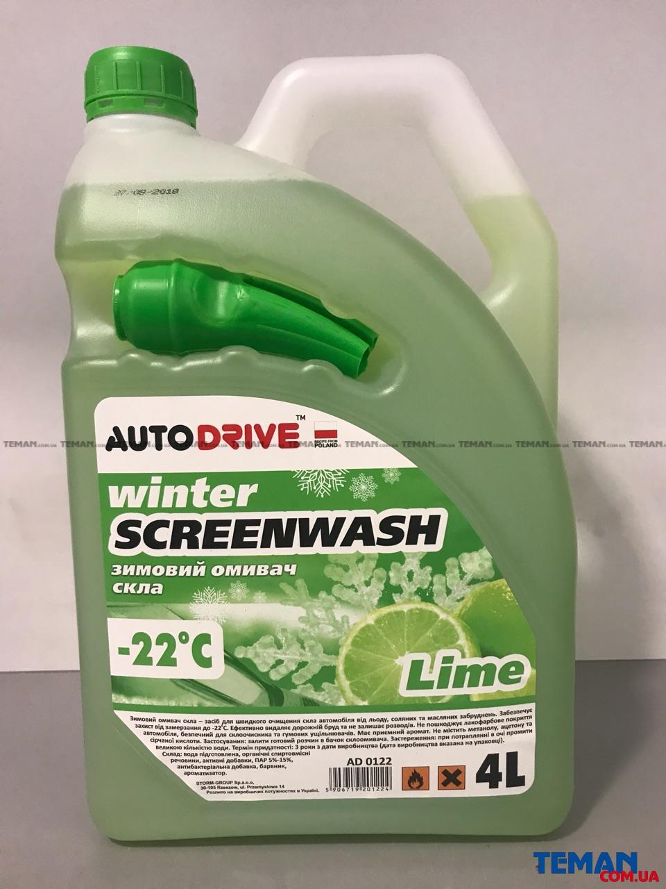 Купить Омыватель зимний Winter Screenwash -22 °C Lime  4лAUTO DRIVE ad0122