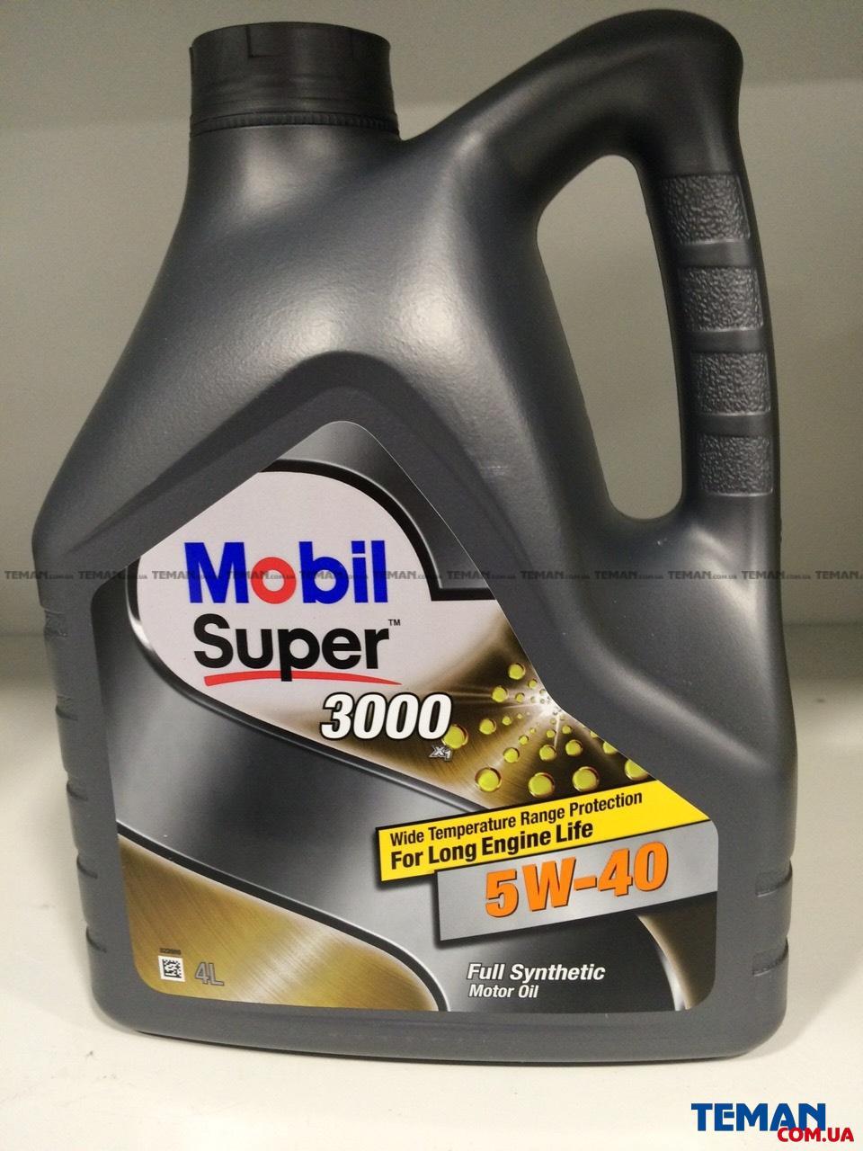 Масло моторное синтетическое Super 3000 X1 SAE 5W-40, 4л.