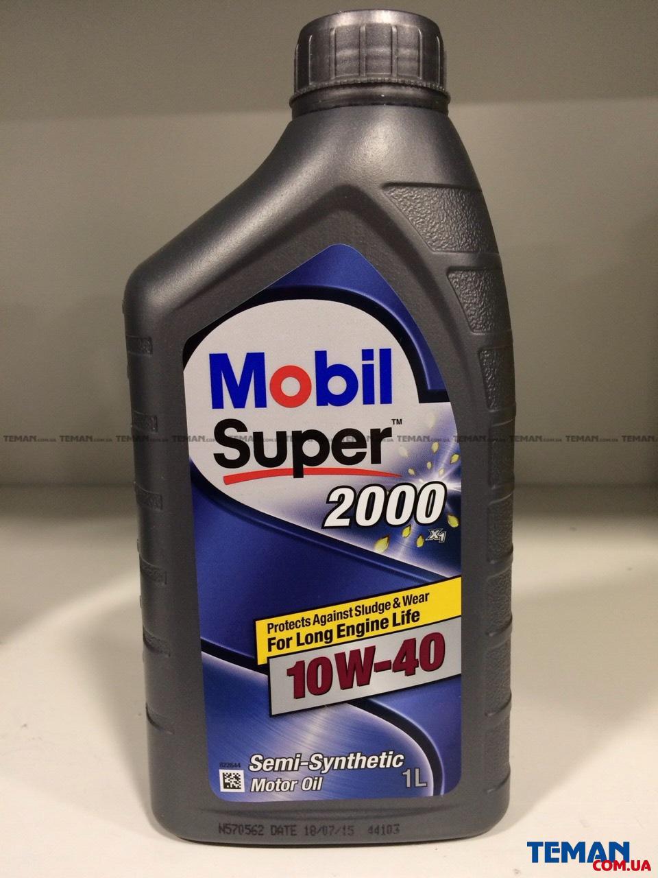 Масло моторное полусинтетическое Super 2000 X1 10W-40, 1л.