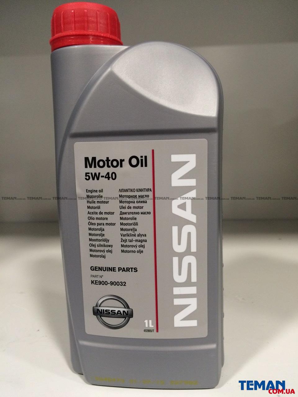 Масло моторное синтетическое Nissens