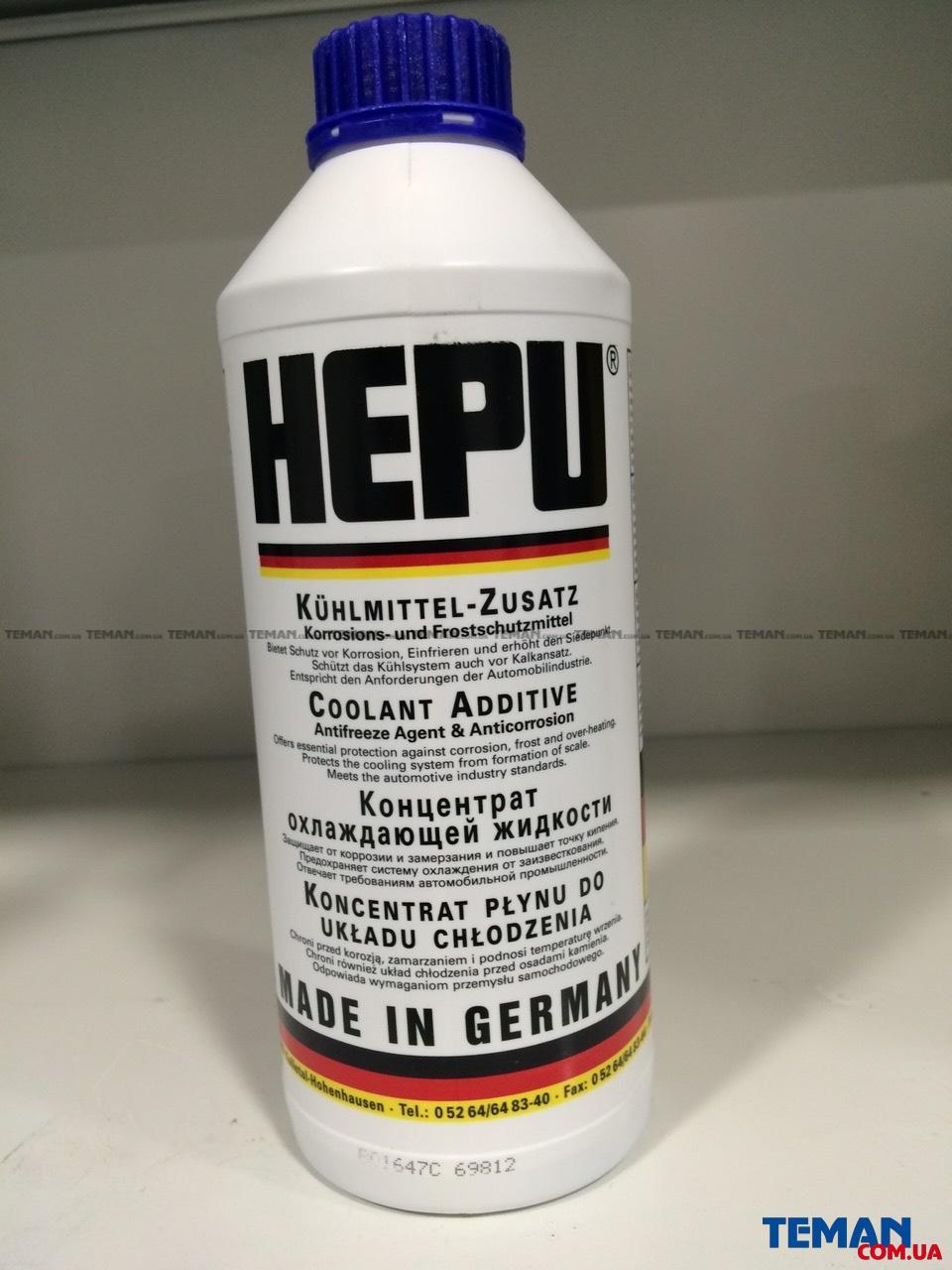 Купить Антифриз синий (-80С) 1,5л.HEPU P999 Мерседес Бенц седан (w124)
