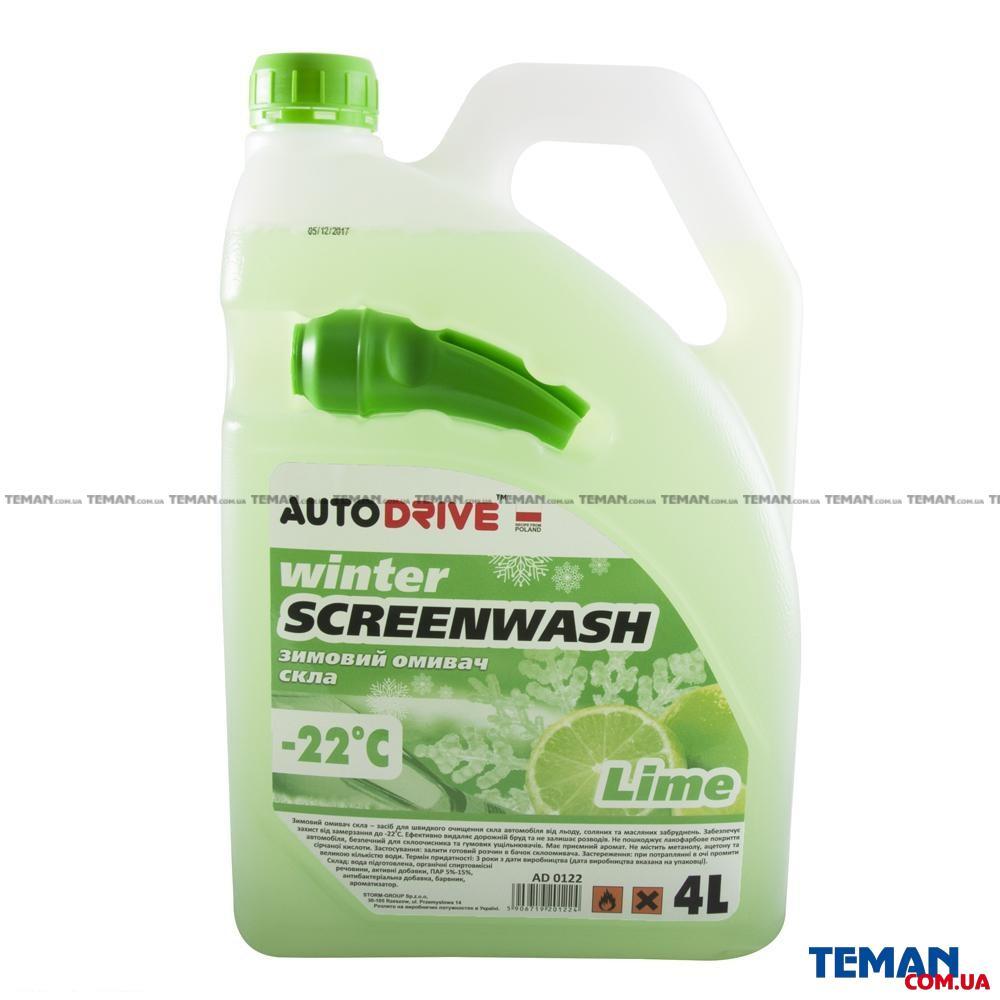 Омыватель зимний Winter Screenwash -22 °C Lime  4л