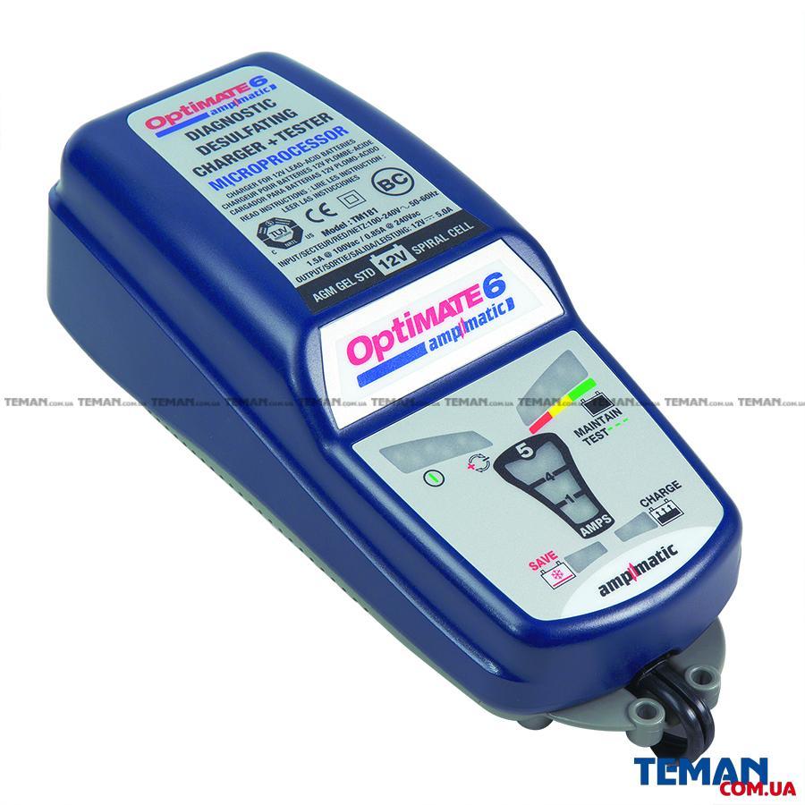 TM194 - Зарядное устройство OptiMate 6 12/24В