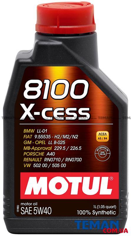 Синтетическое моторное масло 8100 X-cess SAE 5W40, 1 л