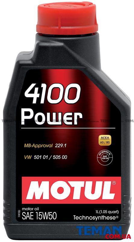 Полусинтетическое масло моторное  4100 Power SAE 15W50, 1 л