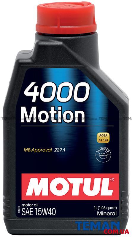 Минеральное моторное масло 4000 Motion SAE 15W40, 1 л