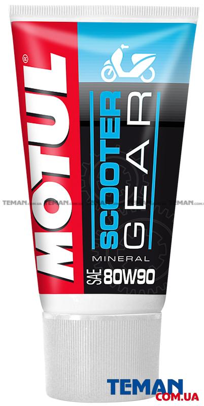 Трансмисионное масло SCOOTER GEAR 80W-90, 150 мл