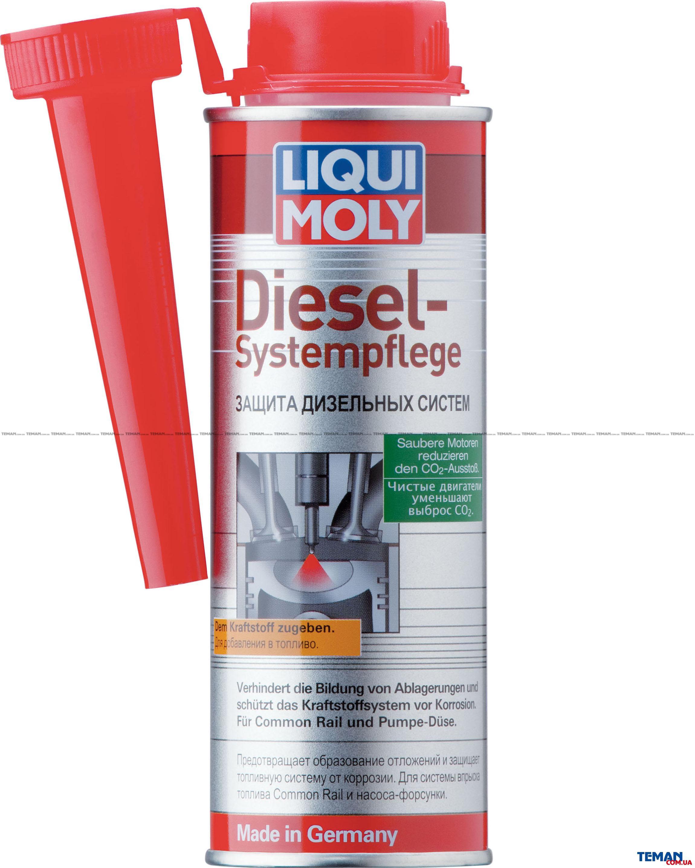 Защита дизельных систем Diesel Systempflege, 0,25 мл