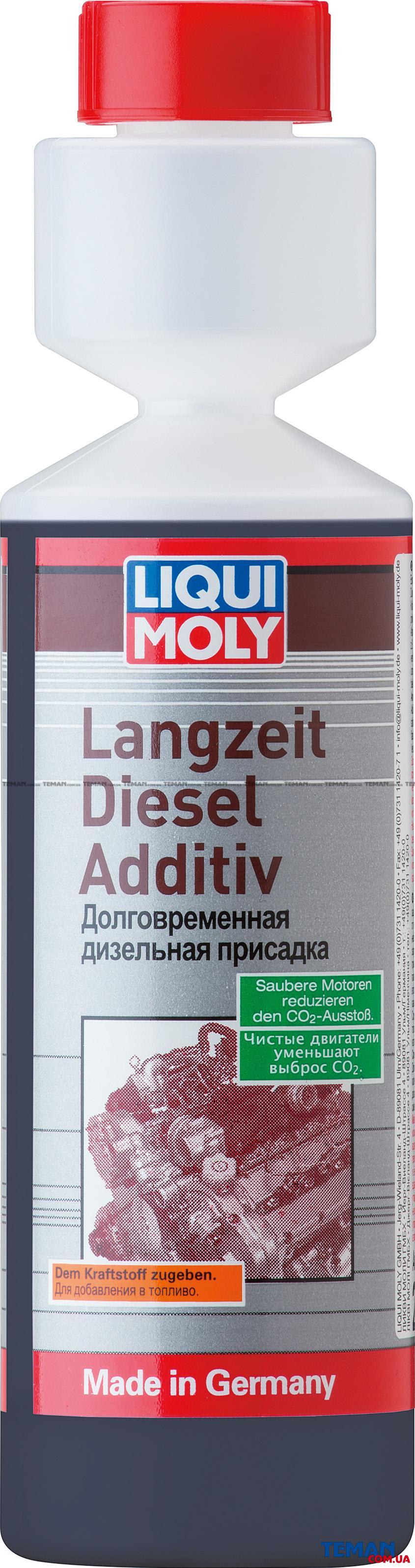 Долговременная дизельная присадка Langzeit Diesel Additiv, 250 мл