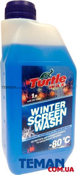 Незамерзающая жидкость-концентрат Turtle Wax Liquid Fire -80С, 1л