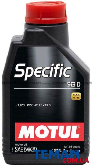 Синтетическое моторное масло SPECIFIC 913D 5W-30, 1 л