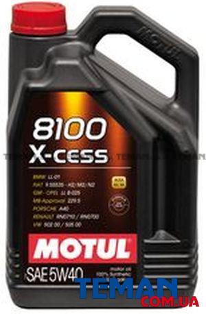 Синтетическое моторное масло 8100 X-cess SAE 5W40, 4 л