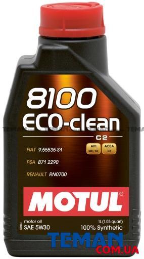 Синтетическое моторное масло 8100 Eco-clean SAE 5W30, 1 л