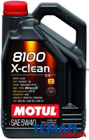 Синтетическое моторное масло 8100 X-clean SAE 5W40, 4 л