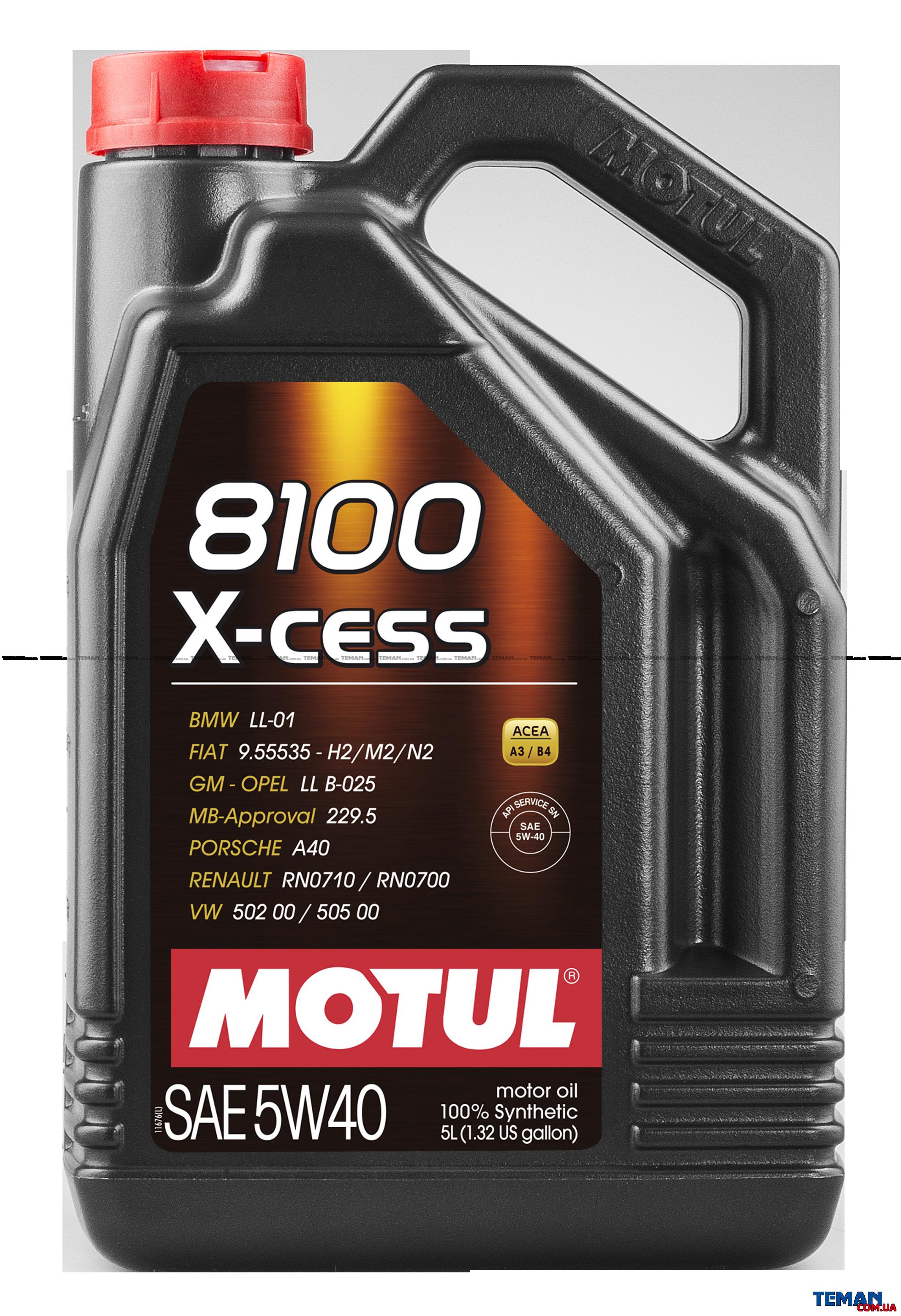 Синтетическое моторное масло 8100 X-cess SAE 5W40, 5 л
