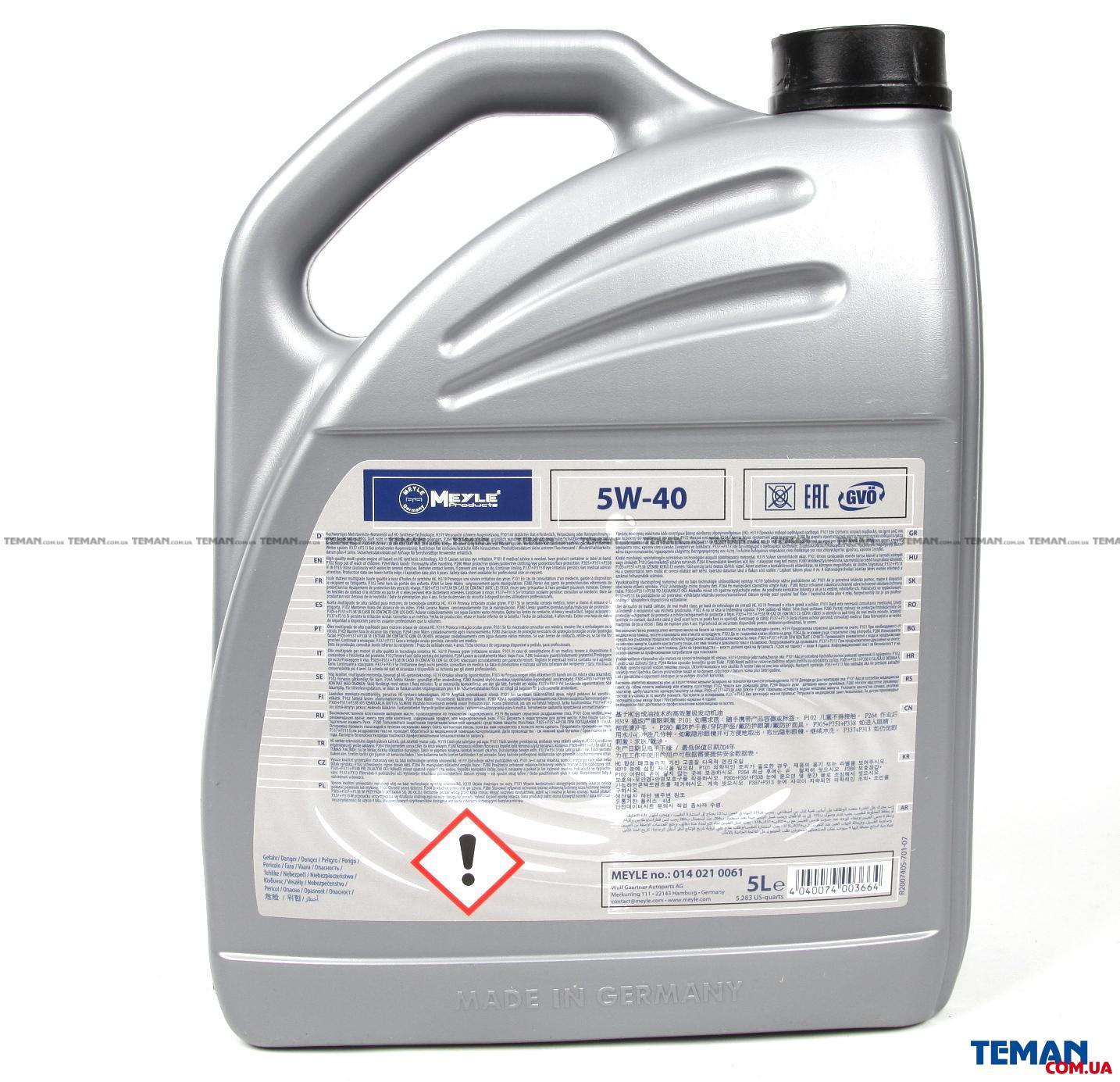 Купить Моторное маслоMEYLE 0140210061